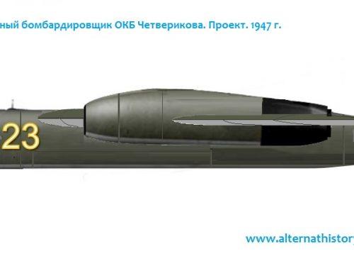Progetto del bombardiere di prima linea LK-1