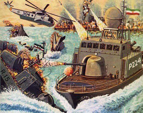 Battaglie navali dell'Iraq