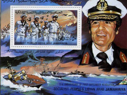 Battaglie navali della Libia