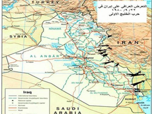 Le operazioni contro le basi aeree iraniane del 22/9/1980