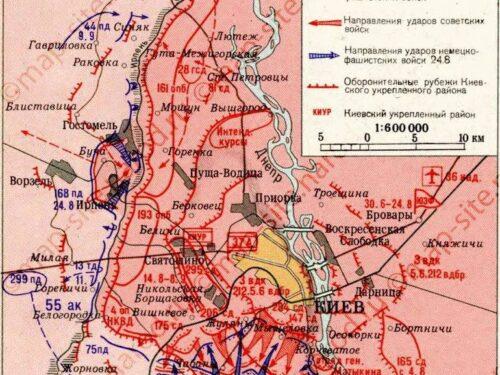 """Truppe del NKVD nella """"Sacca di Kiev"""""""